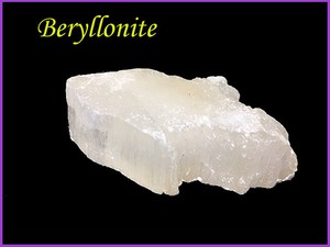 ベリロナイト原石C