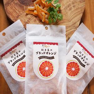 福岡県能古島産:香りが活きている「ブラッドオレンジのピール」25g3p