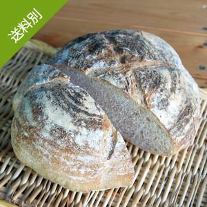 全粒パン 火の谷石窯パン【天然酵母パン】