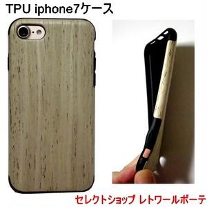 キャンディーズ Candies TPU CASE WOOD iphone 7 nordic walnut アイフォン7ケース かわいい スマホカバー tpu素材
