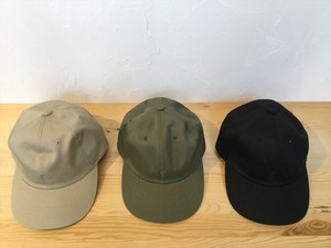 "UNIVERSAL PRODUCTS.""COTTON B.B CAP"""