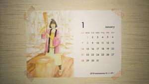 【カレンダー】2018natunatuna