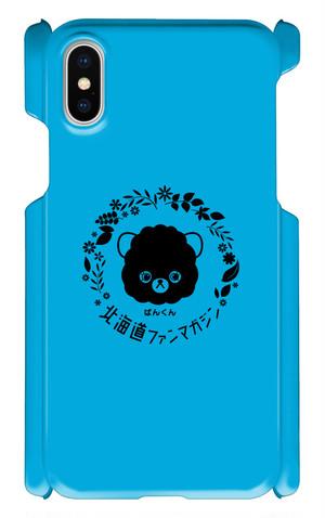【iPhoneX】ばんくん×北海道ファンマガジン スマホケース(ターコイズ)
