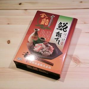 ほっけ飯鮨 1㎏