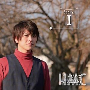 「Story Ⅰ」【限定100枚】