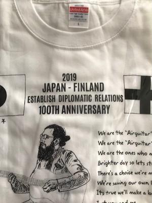 日本エアギター選手権2019公式Tシャツ(ホワイト×ブラック)