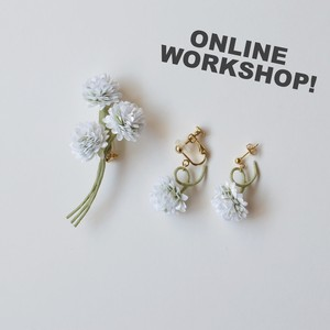 ONLINE WORKSHOP 白詰草