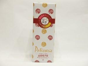 豆酘みかんと赤米のフィナンセ(5個入×3袋)【山田松月堂】