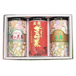 ギフトセット「特選茶詰合せ」ざら茶70g・玉露100g・特上煎茶100g