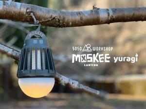 MOSKEE モスキー モスキーランタン MOSKEE LANTERN BEIGE OLIVE BLACK