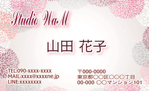名刺 008 【100枚】
