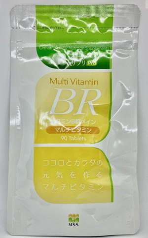 マルチビタミン ビタミンB群メイン 90粒入り