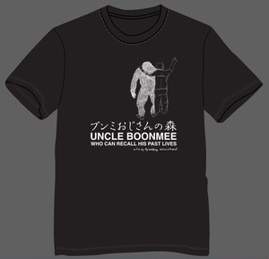 【Outside Japan】T shirt (unisex) Uncle Boonmee Who Can Recall His Past Lives