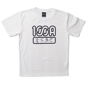 青木真也 Tシャツ 白