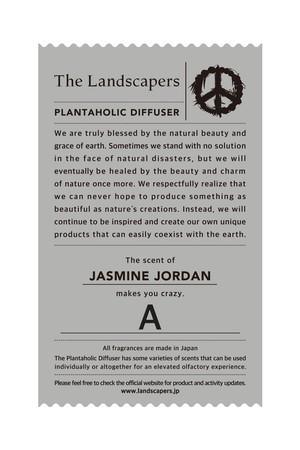 PLANTAHOLIC DIFFUSER 『Type A』-Jasmine Jordan-