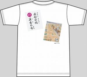 【キッズ】上毛かるた×KING OF JMKオリジナルTシャツ【白・け】