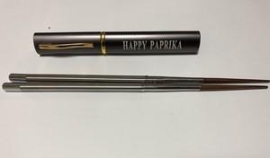 携帯my箸