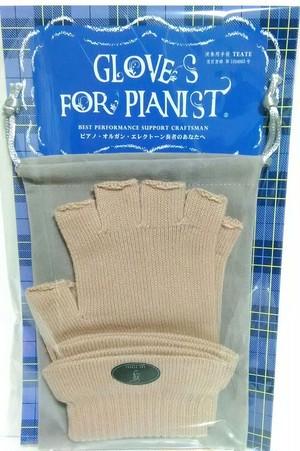 L 手首への負担に悩んでいる方へ 鍵盤楽器奏者の演奏用手袋「TEATE®」 オールシーズン用
