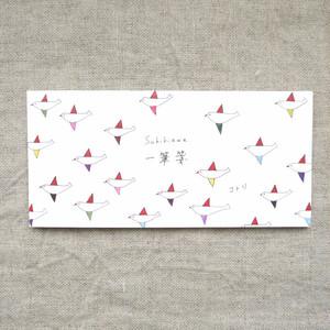 【表現社 cozyca products】Subikiawa  一筆箋(コトリ)