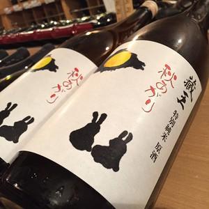 蔵王  特別純米  秋あがり  1.8ℓ