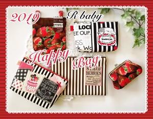【R baby】af1201113  N o.113  R baby 2019 HAPPY BAG(いちご)