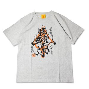【NE-19002】明鏡止水Tシャツ