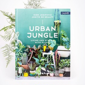 URBAN JUNGLE − USED BOOK / 中古本 −