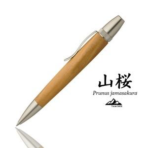 山桜 やまさくら 天然 木製  木目 ボールペン 木材 木 春 プレゼント 高級 文房具 天然 ギフト