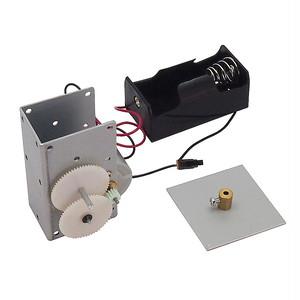 KM-20 ギアードモーター 単一乾電池用電池BOX付