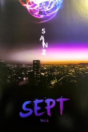 SEPT vol.6〜SANZ〜公演パンフレット