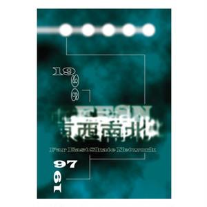 FESN - REVIVAL DVD / 3rd 「東西南北」