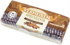 【VERMEIREN】カラメルビスケット チョコチップ 25P