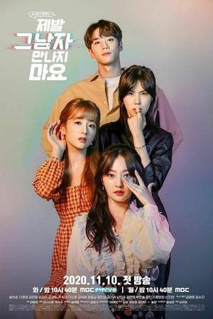 ☆韓国ドラマ☆《どうかその男と会わないで》Blu-ray版 全10話 送料無料!
