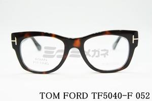 【正規取扱店】TOM FORD(トムフォード) TF5040-F 052 アジアンフィット