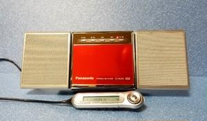MDポータブルプレーヤー Panasonic SJ-MJ55-R MDLP対応 完動品