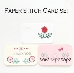 紙刺繍カードキット(赤/黄)