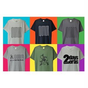 【Special Bundle】2CD+オリジナルTシャツセット