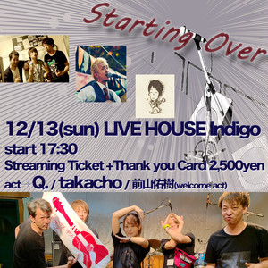 【12/13 Ticket&Thank you card】