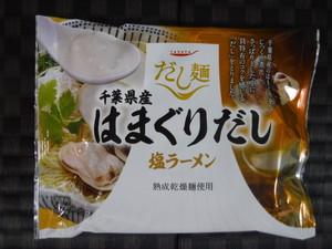 はまぐりだし 塩ラーメン (千葉県)