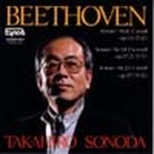 ECD40-002 ベートーヴェン 3大ソナタ(ピアノソロ/ベートーヴェン/CD)