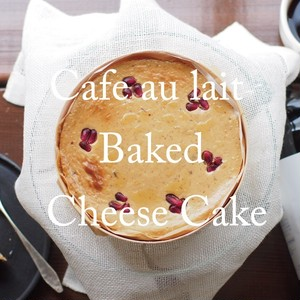 Cafe au lait Baked Cheese Cake