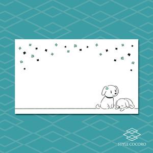 メッセージカード/イヌ