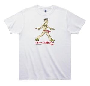 《和田ラヂヲTシャツ》TW025/ ジャニーズに憧れて