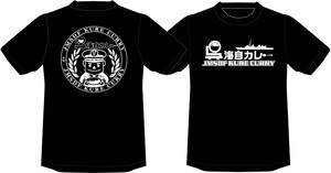 呉海自カレーTシャツ (BLACK)