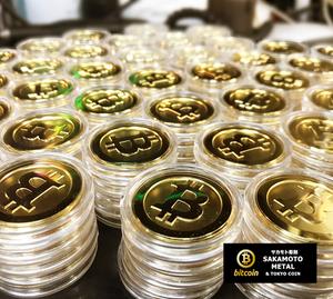真鍮ビットコイン(金仕上げ)