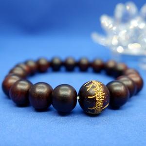 紫檀大玉 親玉御題目彫 腕輪数珠