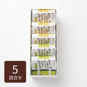 【季節限定】米粉カステラ詰合せ 5個入 プレーン(3個)・抹茶(2個)