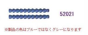 """52021 耐酸性クーラントホース1/4"""" 1/4""""ホースパック"""