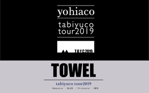 yohiaco tabiyuco tour2019 OFFICAL TOWEL