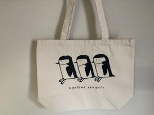 アゴヒモペンギントートバッグ